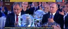 Проект нашего института - Аэрощуп, стал финалистом престижной премии РГО